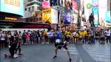 惊人的足球技巧-高清观看-腾讯视频