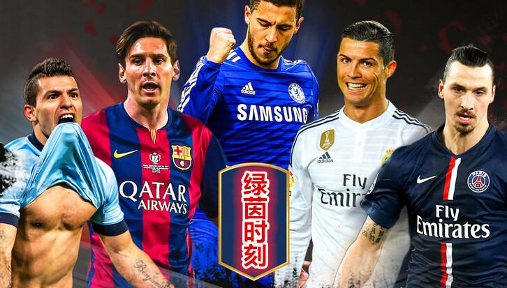 盘点国际足球十大花式挑射神仙球破门,梅西、托蒂、坎通纳悉数上榜