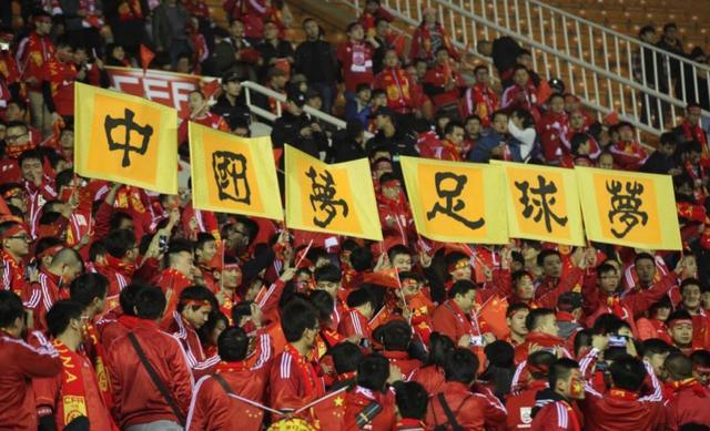 [柚子木字幕组]BBC纪录片:中国足球为霸业奠基