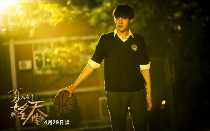 吴亦凡最新电影海报曝光 帅气亮相秀单手抓球绝活