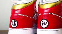 Air Jordan 1 麻将赌神定制版