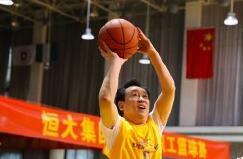 厉害!许家印恒大内部篮球赛独30分当选MVP