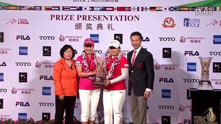 2014世界女子高尔夫锦标赛 第四天精华