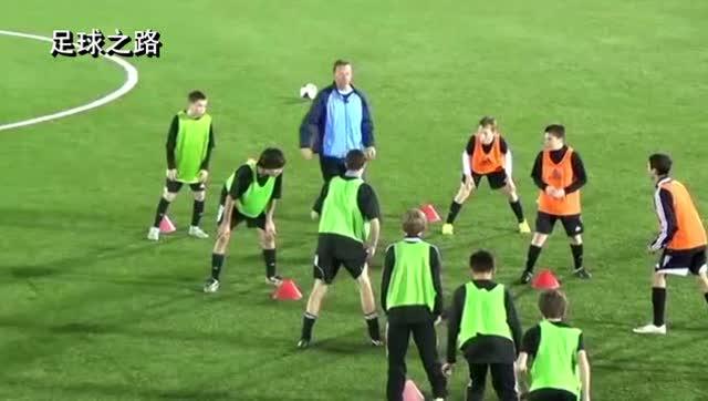 足球训练丨反应力训练:抓住你的队友