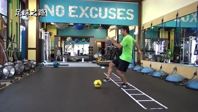 14个有球敏捷梯训练提高步法