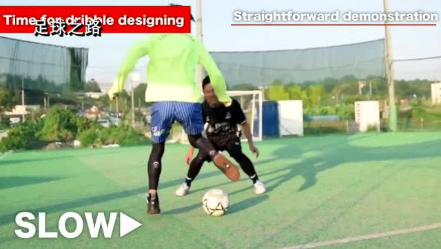 足球技巧丨突破分析:如何提高1V1的成功率!