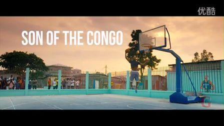 Grantland: 伊巴卡 — Son of Congo Trailer