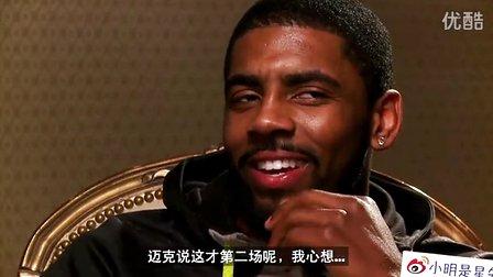 NBA官网专访欧文,与刺客托马斯聊总冠军&控卫盛世