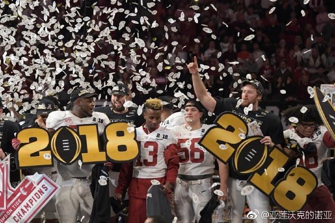 2018年NCAA橄榄球决赛:阿拉巴马 vs 佐治亚大学